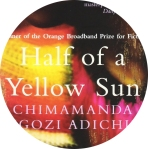 half of yellow sun
